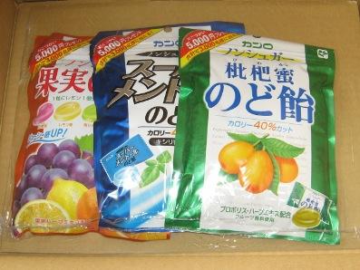 カンロ のど飴3種セット.JPG