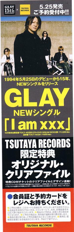 GLAY I am XXX.JPG