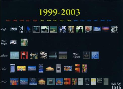 GLAY ファイル01.JPG