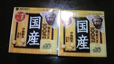 mizkan 国産中粒納豆.JPG
